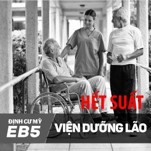 eb5 viện dưỡng lão
